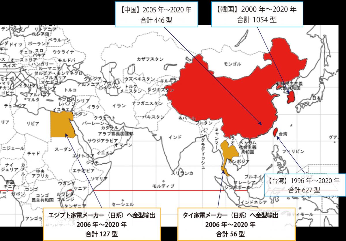 海外協力企業マップ